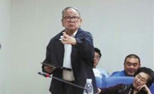 国画大师许麟庐21亿遗产案重审:儿子告娘伪造遗嘱