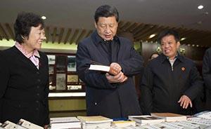 习近平谈读书:领导干部普遍应当读三个方面的书