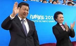 习近平宣布南京青奥会开幕,奥委会主席提议自拍捕捉美好时刻