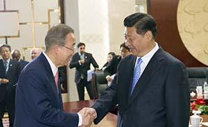 """潘基文的8次中国行:如何加强中国和联合国的""""姻缘""""?"""