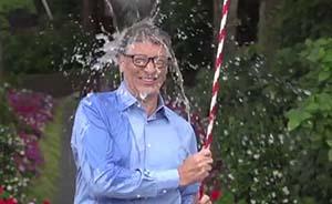 """现在流行给自己浇冰水,盖茨、扎克伯格、""""钢铁侠""""都在玩"""