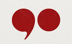 """对话""""大象公会""""创始人黄章晋:我就是来参与洗牌的"""
