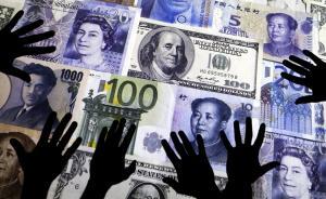 外汇储备与人民币货币危机的防范