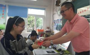 高考前一天,温州一班主任自费给每位学生发百元红包祝福