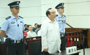 获3次记功奖励,重庆不雅视频案落马厅官雷政富减刑十个月
