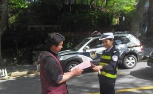江西九江庐山中学考点13人参加高考,20余名警力保驾护航