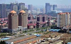 中国低碳城市建设未来五年存近6万亿缺口,交通改造是重点