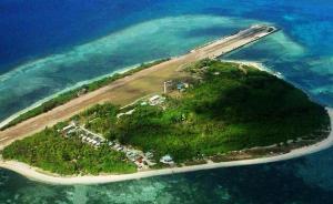 外交部发表声明:坚持通过双边谈判解决中菲在南海有关争议