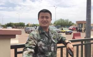 中国维和牺牲士兵申亮亮灵柩从马里首都起飞回国