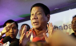 菲政界学界人士敦促候任总统尽早与中方对话,解决南海争议
