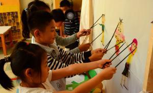 上海中小学生熟悉度最高非遗项目:舞龙(狮)、皮影戏、沪剧