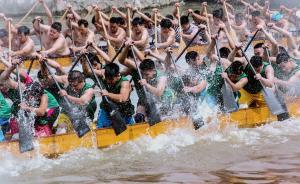 青平:端午节爱国氛围最浓,青年一代莫让其沦为商业化粽子节