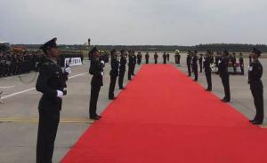 新华社评申亮亮灵柩回国:让倒在海外的军人都能体面回家