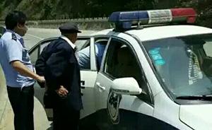 一退休干部大巴上裸露下体猥亵少女,其他乘客将其制服并报警