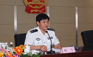 天津市公安局局长赵飞任市长助理