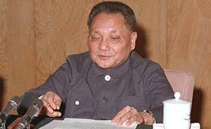 韩钢谈珍贵手稿的发现:邓小平亲拟中央工作会议讲话提纲