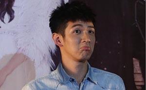 柯震东吸毒被行拘,陈妍希:真是个大笨蛋