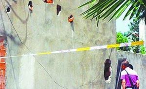 武汉一银行遭小偷挖墙,保险箱失窃涉案金额约4万元