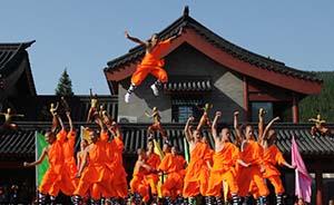 释永信邀各门派办世界武林大会,少林七十二绝技将亮相