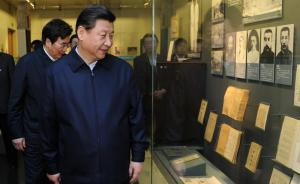 从河北正定到北京,习近平保护和传承文化遗产的三重境界