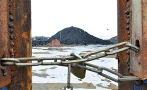 高度依赖石油煤炭的陕北经济现断崖式下跌,民企陷生存危机