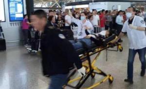 上海浦东机场航站楼疑发生爆燃事件,1人刀割颈部正在抢救