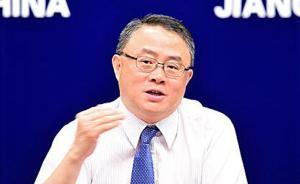 江苏泰州市委常委、常务副市长何榕调任扬州市委常委
