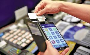 警方提醒谨防境外电信诈骗团伙新手段: 对公司财务人员下手