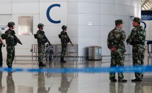 浦东机场爆燃案详情公布:男子啤酒瓶自制爆炸物,后刎颈自残