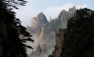 李辉回应黄山复名徽州质疑:当年更改地名时,为何没人说成本