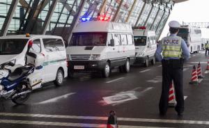 上海浦东机场爆燃案次日:T2值机大厅入口人人都要防爆检测