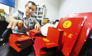 北京55岁城管每年计划献血20次:怕妻子担心献血证放单位
