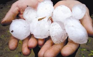 北方冰雹南方暴雨,多省面临强对流天气考验