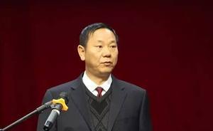 新疆哈密市委常委、宣传部部长汪江华涉嫌严重违纪被查