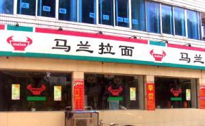 拥有马兰拉面的中国化工,还想拿下麦当劳中国的特许经营权