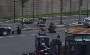 美国驻华使馆门前被曝发现疑似爆炸物,北京警方:包裹系衣物