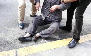 南京八旬老太摔倒不让路人扶自己报警 :怕家人误会扶的人