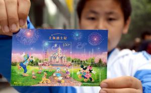《上海迪士尼》邮票今日首发,热心邮迷坚守72小时
