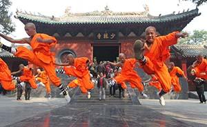 少林寺将办世界武林大会:办成东方式奥运会,但少林寺不参赛