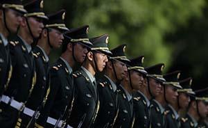 解放军调整公务事业经费标准,覆盖团以上单位和各类人员
