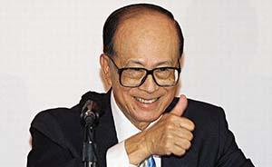李嘉诚谈香港政改:尽管我们一团矛盾,但一定要往前走