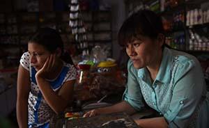"""法新社:""""娶越南新娘""""已成庞大产业,彩礼不到中国四分之一"""
