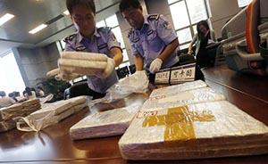 北京警方回应密集抓捕明星吸毒:无论是谁,露头就打