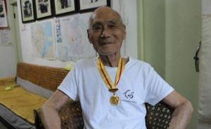 浙江101岁抗战老兵捐献眼角膜和遗体:还能贡献社会很好