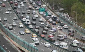 上海市交通委回应人大代表:目前不会征收道路使用费缓解拥堵