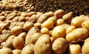 为了马铃薯主粮化,农业部两年内开了至少五场推进会