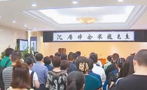 34岁医生在上海捐器官救6人,去世前其治愈患者来探望大哭