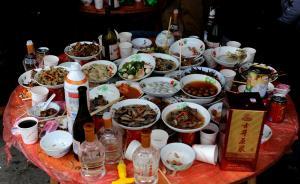 """安徽强力整治""""酒桌办公"""":除招商、外事,公务接待全面禁酒"""