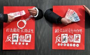 女贪官收钱做慈善影响定罪吗?司法解释:不影响但量刑可酌处