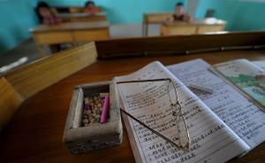 仇和教改后遗症持续发酵,江苏沭阳民办教师转公办案二审开庭